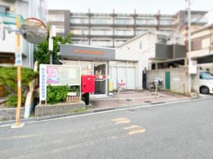 津田駅前 郵便局
