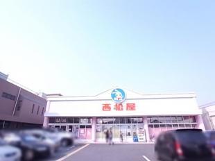 西松屋守口寺方店