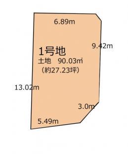 1号区画図