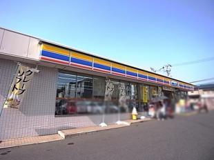 ミニストップ 寝屋川菅相塚町店