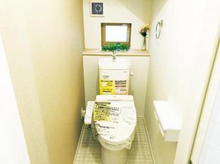 同仕様トイレ