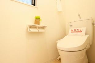 ●便器 温水洗浄便座新調