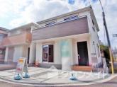 枚方市星丘1丁目 2期 新築戸建 枚方市立桜丘小学校