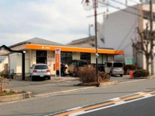 長尾台郵便局