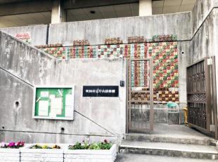 片山幼稚園