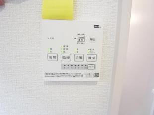 同仕様浴室乾燥機リモコン