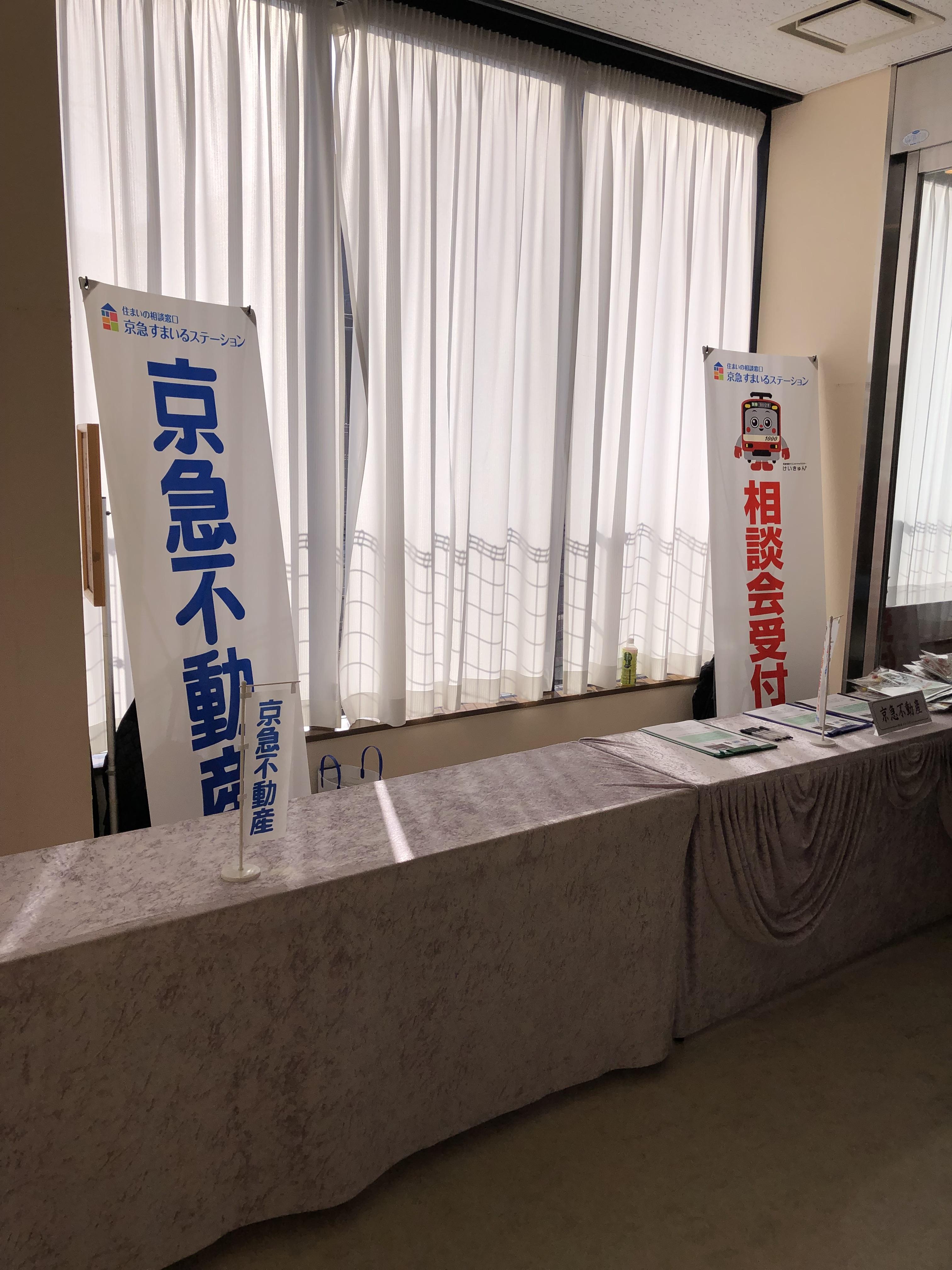 京急メモリアル上永谷斎場 葬儀・見学会①