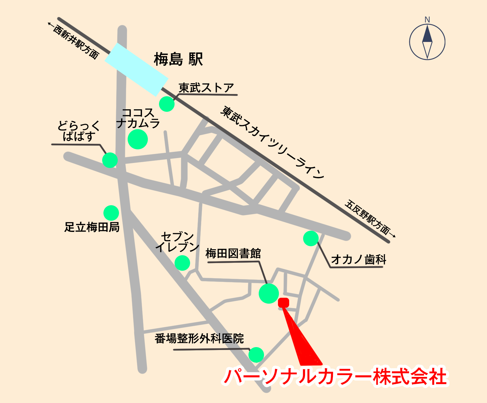 パーソナルカラーのアクセスマップ