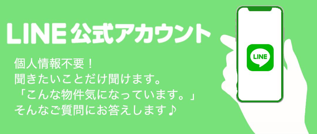 パーソナルカラー株式会社の公式LINEアカウント